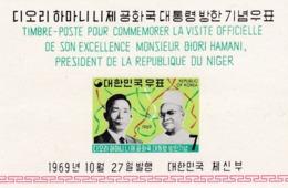 Corea Del Sur Hb 167 Con Charnela - Corea Del Sur