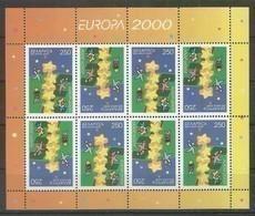 BELARUS - MNH - Europa-CEPT - Children - 2000 - Europa-CEPT