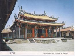 AK-71915    Taiwan  - The Confucius Temple In Taipei - Taiwan