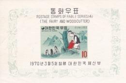 Corea Del Sur Hb 173 Al Hb176 - Corea Del Sur