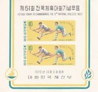 Corea Del Sur Hb 185 Al 187 - Corea Del Sur