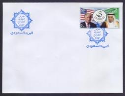 SAUDI ARABIA - SHARJAH STAMP EXHIBITION 2017 Special Cancelled Postmark On Cover, Arab Islamic American Summit Stamp Use - Saudi-Arabien