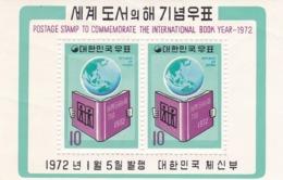 Corea Del Sur Hb 228 - Corea Del Sur