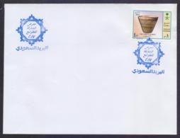 SAUDI ARABIA - SHARJAH STAMP EXHIBITION 2017 Special Cancelled Postmark On Cover, Civilization Stamp Used - Saudi-Arabien