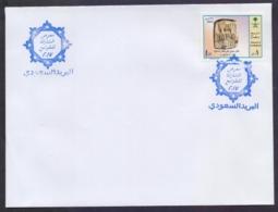 SAUDI ARABIA - SHARJAH STAMP EXHIBITION 2017 Special Cancelled Postmark On Cover, Civilization Stamp Used - Arabia Saudita