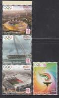 2012 Uganda London  Olympics Stadiums Wembley Old Trafford Football Complete Set Of 4 MNH - Uganda (1962-...)
