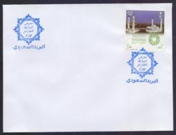 SAUDI ARABIA - SHARJAH STAMP EXHIBITION 2017 Special Cancelled Postmark On Cover, MADINAH Capital Of Islamic Culture Sta - Arabia Saudita