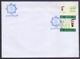 SAUDI ARABIA - SHARJAH STAMP EXHIBITION 2017 Special Cancelled Postmark On Cover, National Day Stamp Used - Arabia Saudita