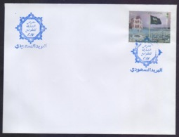 SAUDI ARABIA - SHARJAH STAMP EXHIBITION 2017 Special Cancelled Postmark On Cover, Tallest Pole In The Wolrd In Jeddah St - Arabia Saudita