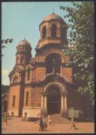 1121 RUSSIA 1980 ENTIER POSTCARD L 38399 Mint RIGA Latvia Baltic PLANETARIUM Astronomy Astronomie CINEMA FILM LECTURE - 1923-1991 URSS
