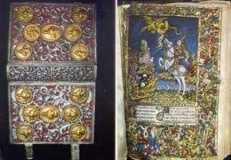 Zagreb - Cattedrale Messale Di Giorgio Da Topusko - Immagine Di S.giorgio - Formato Grande Non Viaggiata – E 12 - Jugoslavia