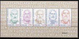 GREECE, 2019, MNH, ANCIENT  GREEK LITERATURE, DEFINITIVE, PT. I, SOCRATES, HERODOTUS, EPICOURUS, EURIPIDES, NUMBERED SLT - History