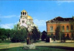 Sofia - Alexander - Nevski - Gedacht - Formato Grande Non Viaggiata – E 12 - Bulgaria