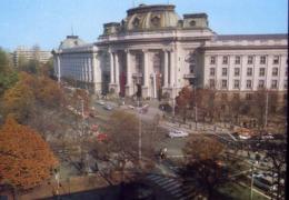 Sofia - L'universite De Sofia Ki Ochridcki - Formato Grande Non Viaggiata – E 12 - Bulgaria