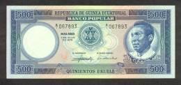 EQUATORIAL GUINEA P.  7 500 E 1975 UNC - Equatoriaal-Guinea