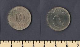 Comoros 10 Francs 1992 - Comoros