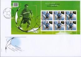 SCHWEIZ 2045, Kleinbogen, FDC, Fußball EM 2008 - Blocks & Sheetlets & Panes
