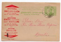 1922 YUGOSLAVIA, APATIN, SERBIA, APATIN EXHIBITION, STATIONERY CARD, USED - Ganzsachen