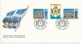 Mi 1341-43 FDC 15 December 1978 - Cadet Military School 150th Anniversary, Nauplion, Athens - FDC
