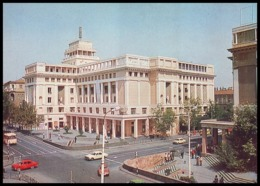 AZERBAIJAN, BAKU (USSR, 1979). CINEMA FILM THEATRE Named NIZAMI. Unused Postal Stationery Card - Kino & Film