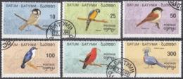 BATUM (Georgia) - 1994 - Serie Completa Usata Di 6 Valori Raffiguranti Uccelli. - Géorgie