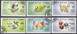 BATUM (Georgia) - 1994 - Serie Completa Usata Di 6 Valori Raffiguranti Fiori. - Géorgie
