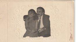 Turkey | Ankara - 1980 - Invitation: Practice Of Photo | Exciting Wedding Invitation Designed With A Photo Of The Couple - Wedding