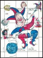 Abkhazia / Georgia _ JOKER _ Sheet X 9 Perforated Stamps - MNH ** - Circus