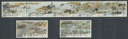 254 FORMOSE 1968 - Yvert 611/17 - Tapisserie Ville De Chine Pont Temple - Neuf ** (MNH) Sans Trace De Charniere - 1945-... Republiek China