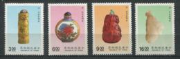 254 FORMOSE 1990 - Yvert 1854/57 - Tabatiere - Neuf ** (MNH) Sans Trace De Charniere - 1945-... Republik China