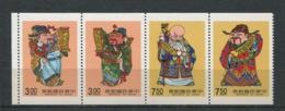 254 FORMOSE 1991 - Yvert 1888 A/91 A De Carnet - Voeux Dieu Bonheur Sante Joie - Neuf ** (MNH) Sans Trace De Charniere - 1945-... Republik China
