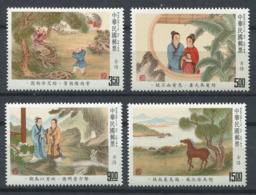 254 FORMOSE 1992 - Yvert 1992/95 - Poesie Chinoise Cheval Homme Femme - Neuf ** (MNH) Sans Trace De Charniere - Ungebraucht
