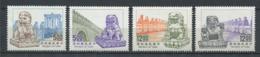 254 FORMOSE 1992 - Yvert 2006/09 - Lion De Pierre Batiment - Neuf ** (MNH) Sans Trace De Charniere - 1945-... République De Chine