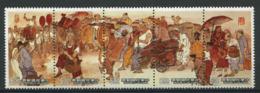 254 FORMOSE 1992 - Yvert 2010/14 - Vie A La Campagne - Neuf ** (MNH) Sans Trace De Charniere - 1945-... Republik China