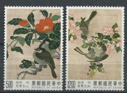254 FORMOSE 1992 - Yvert 2015/16 - Tapisserie Oiseau Camelia Pecher - Neuf ** (MNH) Sans Trace De Charniere - 1945-... République De Chine
