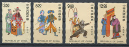 254 FORMOSE 1992 - Yvert 2017/20 - Opera Chinois Costume Cheval - Neuf ** (MNH) Sans Trace De Charniere - 1945-... Republik China