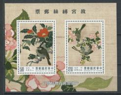 254 FORMOSE 1992 - Yvert BF 50 - Tapisserie Oiseau Camelia Pecher - Neuf ** (MNH) Sans Trace De Charniere - 1945-... Republik China