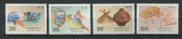 254 FORMOSE 1993 - Yvert 2035/38 - Artisanat Email Vitrail Lanterne Poterie - Neuf ** (MNH) Sans Trace De Charniere - 1945-... Republik China