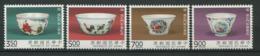 254 FORMOSE 1993 - Yvert 2061/64 - Tasse Porcelaine - Neuf ** (MNH) Sans Trace De Charniere - 1945-... République De Chine