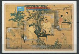 254 FORMOSE 1993 - Yvert BF 56 - Tableau Vieillesse Heureuse - Neuf ** (MNH) Sans Trace De Charniere - 1945-... Republik China