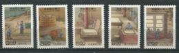 254 FORMOSE 1994 - Yvert 2095/99 - Fabrication Du Papier Bambou - Neuf ** (MNH) Sans Trace De Charniere - Ungebraucht