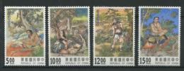 254 FORMOSE 1994 - Yvert 2133/36 - Mythes Des Inventions - Neuf ** (MNH) Sans Trace De Charniere - 1945-... Republik China