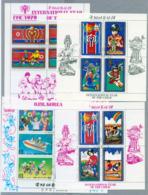 Korea North DPR Korea 1979 & 1980 International Day Of The Child - UNICEF Internationaler Tag Des Kindes 4 S/S CTO - UNICEF