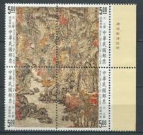254 FORMOSE 1996 - Yvert 2215/18 - Peinture Chinoise Paysage - Neuf ** (MNH) Sans Trace De Charniere - 1945-... Republik China