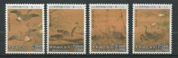 254 FORMOSE 1996 - Yvert 2277/80 - Oie Sauvage - Neuf ** (MNH) Sans Trace De Charniere - 1945-... Republik China