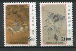254 FORMOSE 1998 - Yvert 2372/73 - Peinture Chinoise Cerf Danse - Neuf ** (MNH) Sans Trace De Charniere - 1945-... Republik China