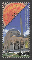 Bosnia And Herzegovina 2019 Alidza Mosque In Focha Religion Islam Architecture MNH - Islam
