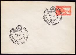 Yugoslavia Croatia Zagreb 1955 / Exhibition Of Hospitality (gastronomy) And Tourism Of Yugoslavia - Holidays & Tourism