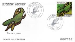 GABUN, FDC, Turaco  /  REPUBLIQUE  GABONAISE, Lettre De Première Jour,  Touraco Persa,  1971 - Cuckoos & Turacos