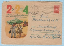 USSR / Cover, Postal Envelope / RUSSIA. Rules Of The Road For Children. Pioneers Pupils. Car, Scooter 1959 - Cartas